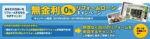 index_top_campaign02