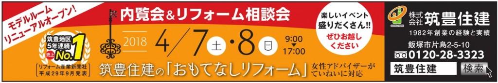 遲題ア贋ス丞サコ讒・(3)-1